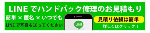 line480